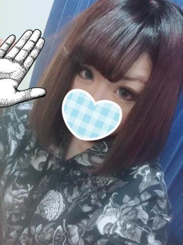 「キャビンのお兄さん」12/07(12/07) 05:35   めあの写メ・風俗動画