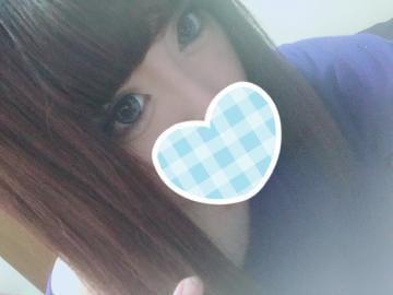 「本日もありがとう」12/07(12/07) 05:42   めあの写メ・風俗動画
