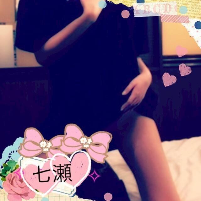 「おはようございます」12/07(12/07) 08:38   七瀬(ななせ)の写メ・風俗動画