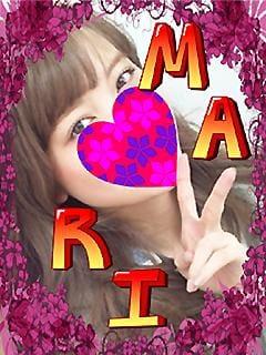 「甘えたいよ〜」12/07(12/07) 09:45 | マリの写メ・風俗動画