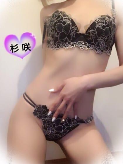「日曜日はね」12/07(12/07) 11:34 | 杉咲 はるの写メ・風俗動画