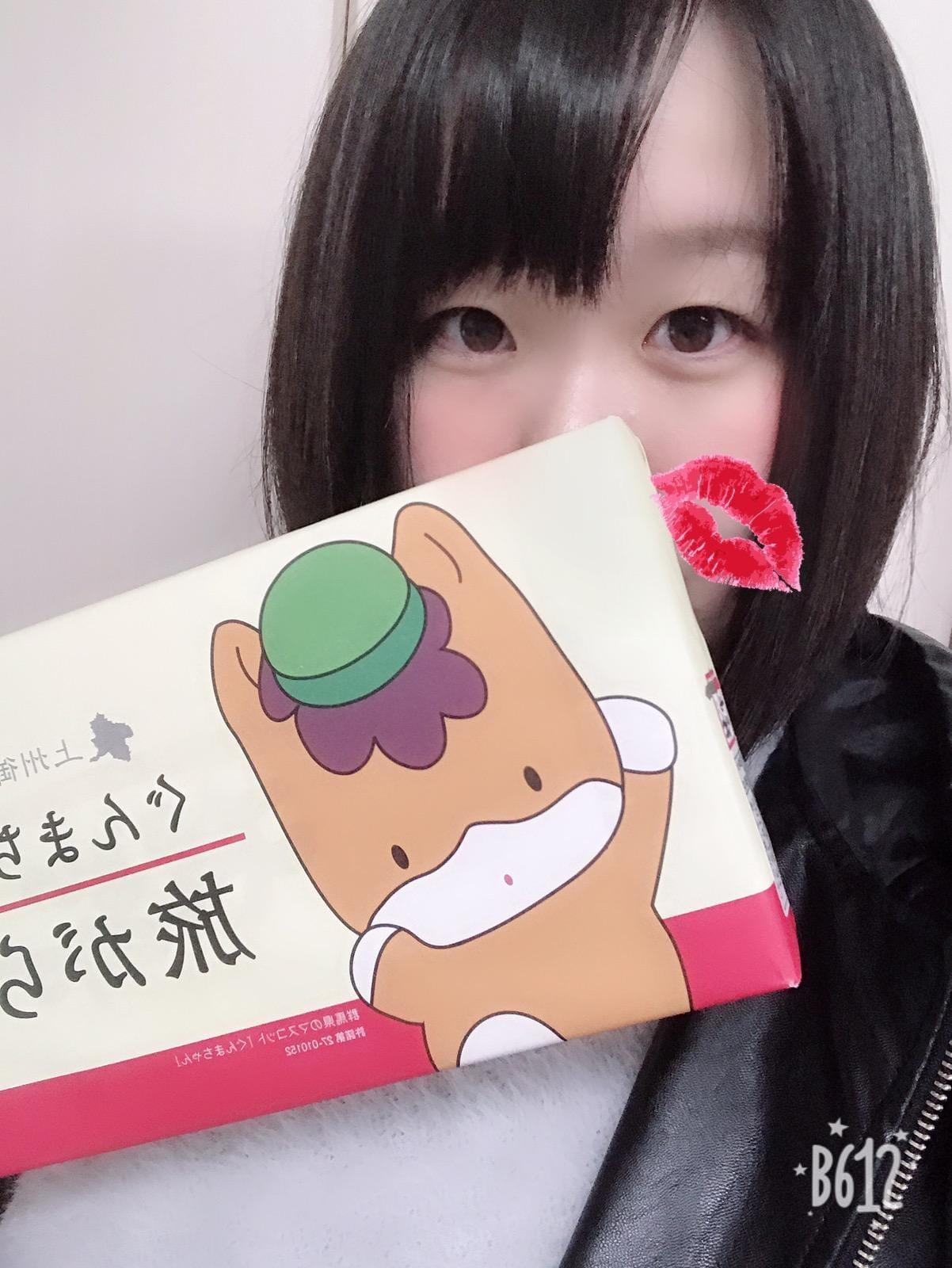 「戻りました」12/07(12/07) 16:44 | はにぃちゃんの写メ・風俗動画
