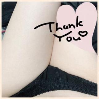 「ありがとう」12/07(12/07) 16:51   桜の写メ・風俗動画