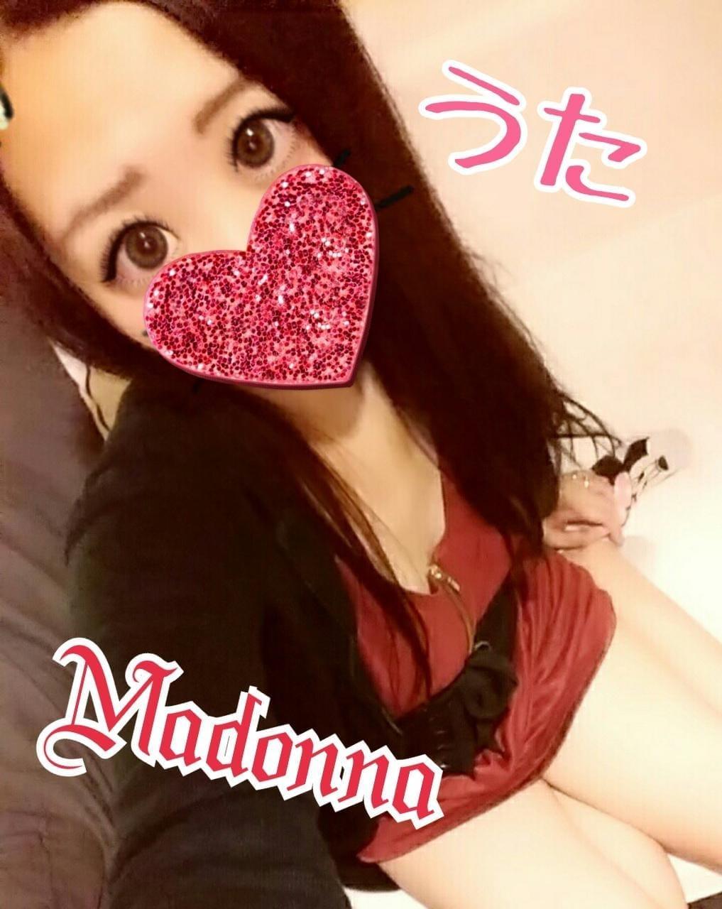 「おやすみなさい_(:3 」∠)_」12/07(12/07) 17:10 | ウタの写メ・風俗動画