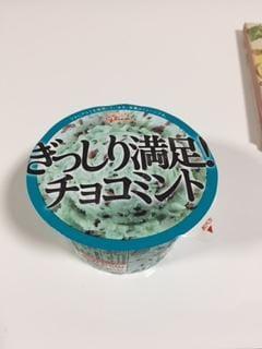 「☆」12/07(12/07) 18:04 | ももの写メ・風俗動画