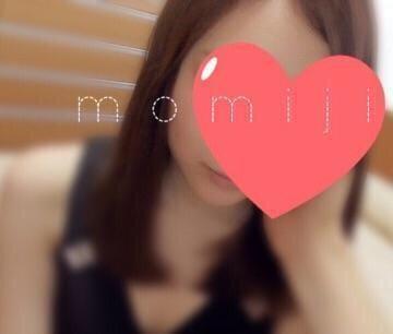 「金曜日だよ〜 ?」12/07(12/07) 18:40 | もみじの写メ・風俗動画