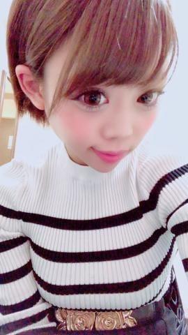 「人肌恋しいな」12/07(12/07) 19:07 | ふみえの写メ・風俗動画