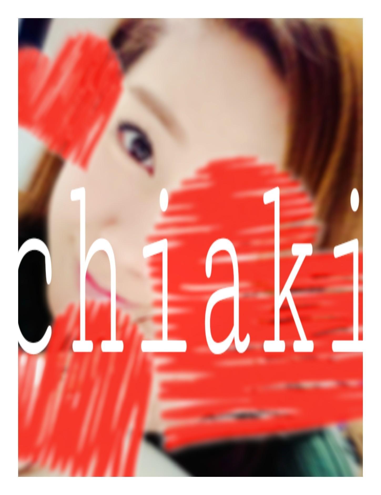 「週末の出勤予定♪」12/07(12/07) 20:04 | ちあきの写メ・風俗動画