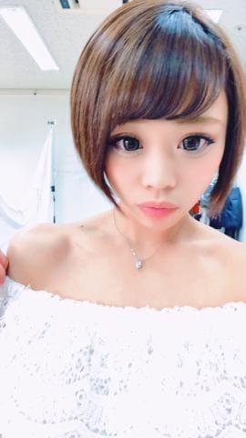 「サスペンダー」12/07(12/07) 21:01 | ふみえの写メ・風俗動画