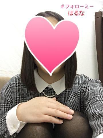 「待機中です☆」12/07(12/07) 21:14 | はるな☆1年生☆の写メ・風俗動画