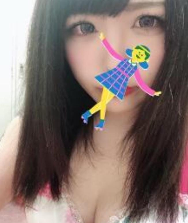 「ありがとう」12/08(12/08) 00:19   えまの写メ・風俗動画