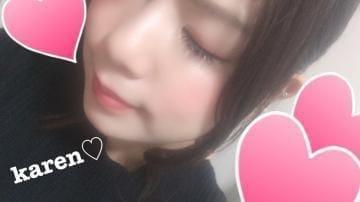 「あした」12/08(12/08) 00:26   かれんの写メ・風俗動画