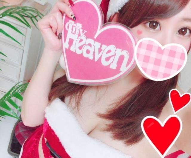 「ありがとう」12/08(12/08) 00:36   になの写メ・風俗動画