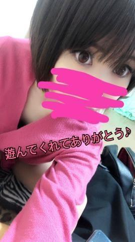 「☆お礼日記☆」12/08(12/08) 01:45 | あいりの写メ・風俗動画