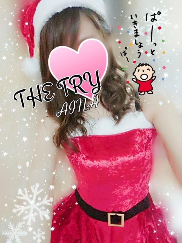 「☆あいな日記☆」12/08(12/08) 01:52 | あいなの写メ・風俗動画