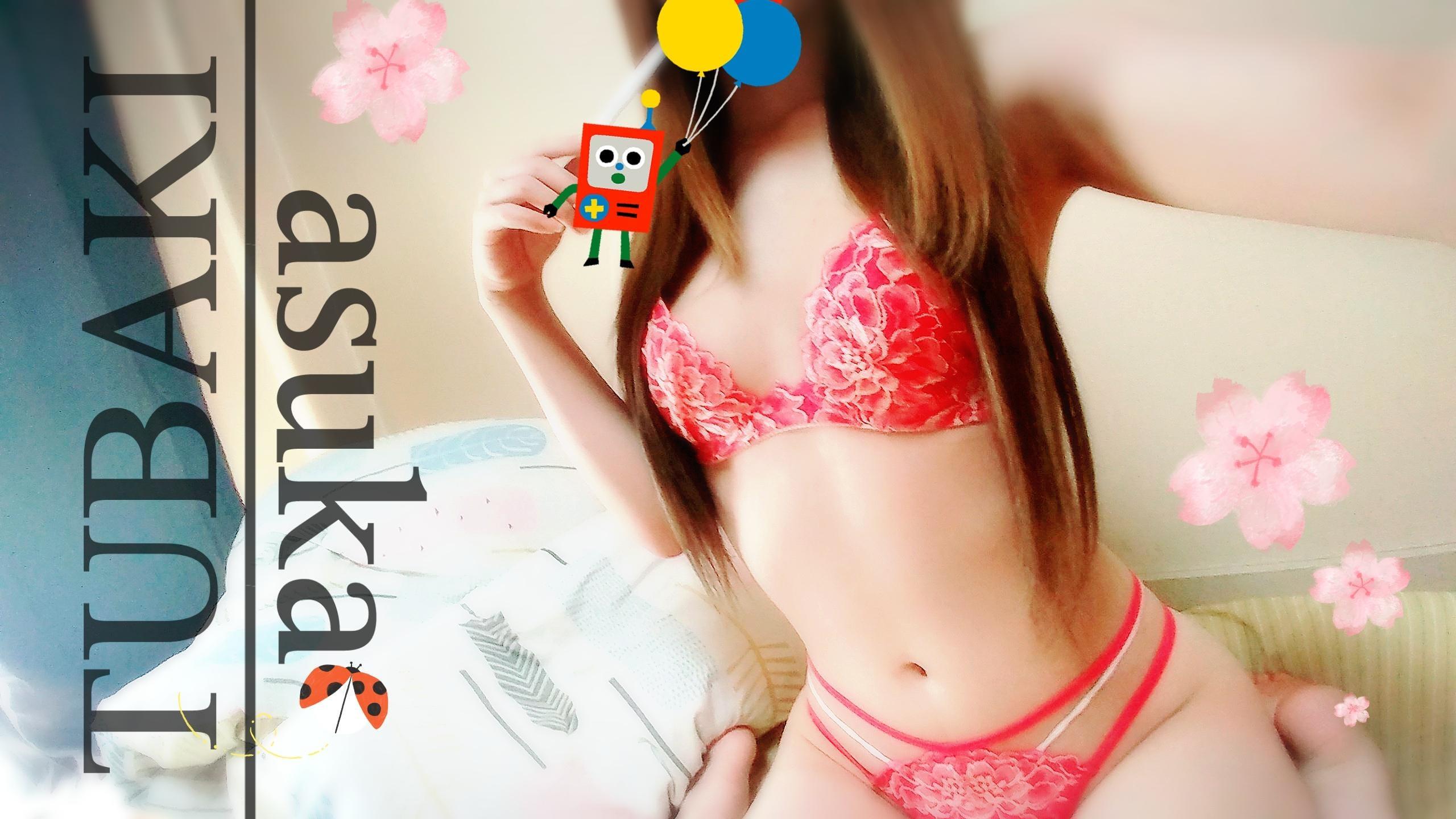 「あすか 新・回春マッサージ椿」12/08(12/08) 03:16   あすかの写メ・風俗動画