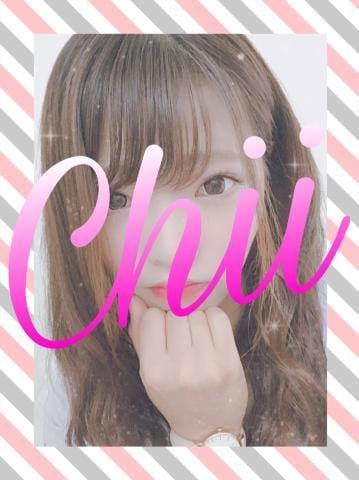 「出勤しま〜す★」12/08(12/08) 08:34   ちいの写メ・風俗動画