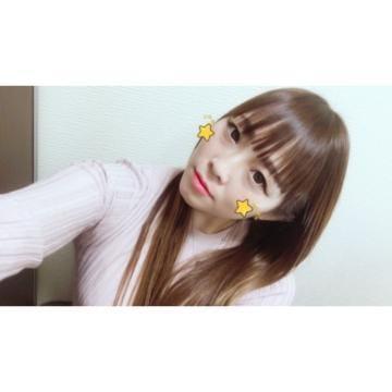 「?」12/08(12/08) 10:48   葉月の写メ・風俗動画