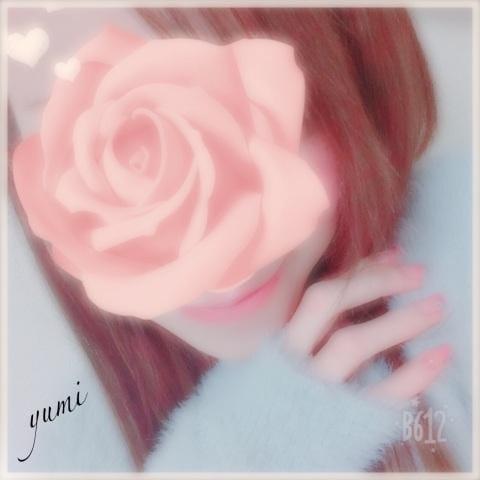 「昨日御礼*7日」12/08(12/08) 13:22 | 結未(ゆみ)の写メ・風俗動画