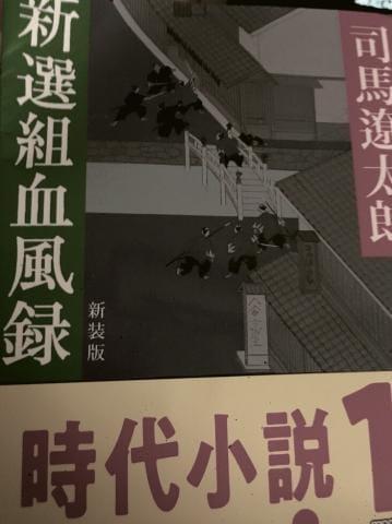 「こんばんわ」12/08(12/08) 21:15   セナの写メ・風俗動画