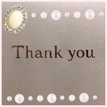 「ありがとうございました♡」12/08(12/08) 22:14 | ★☆高城なつみ☆★の写メ・風俗動画