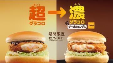 「こんばんわ」12/08(12/08) 22:31   とこの写メ・風俗動画