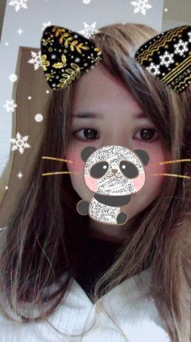 「お礼♡アルファ」12/08(12/08) 23:06 | れいら【パーフェクトセクシー】の写メ・風俗動画