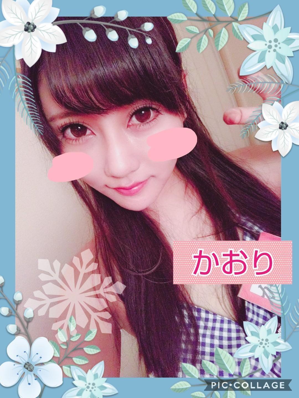 「☆★ハーフアップ★☆」12/08(12/08) 23:40 | かおりの写メ・風俗動画