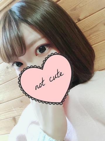 「大切な時間」12/09(12/09) 00:00 | 愛沢あかりの写メ・風俗動画