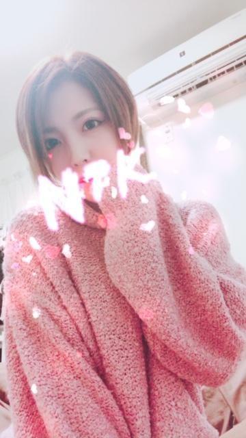 「リバーサイドのおにーさま♡」12/09(12/09) 00:44 | ナツキ★★の写メ・風俗動画