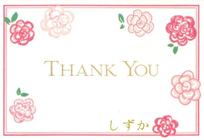 「お礼です♪」12/09(12/09) 03:18 | しずか 清楚系熟妻の写メ・風俗動画