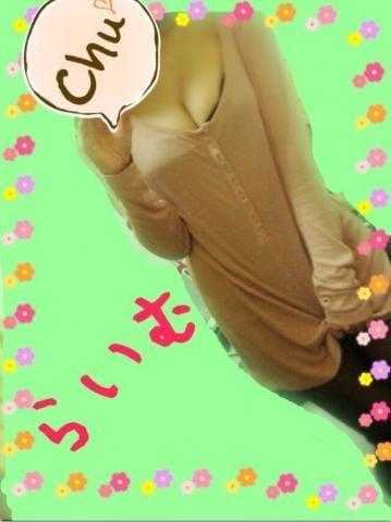 「遊んでくれたお兄様、ありがとう☆」12/09(12/09) 04:14 | ライムの写メ・風俗動画