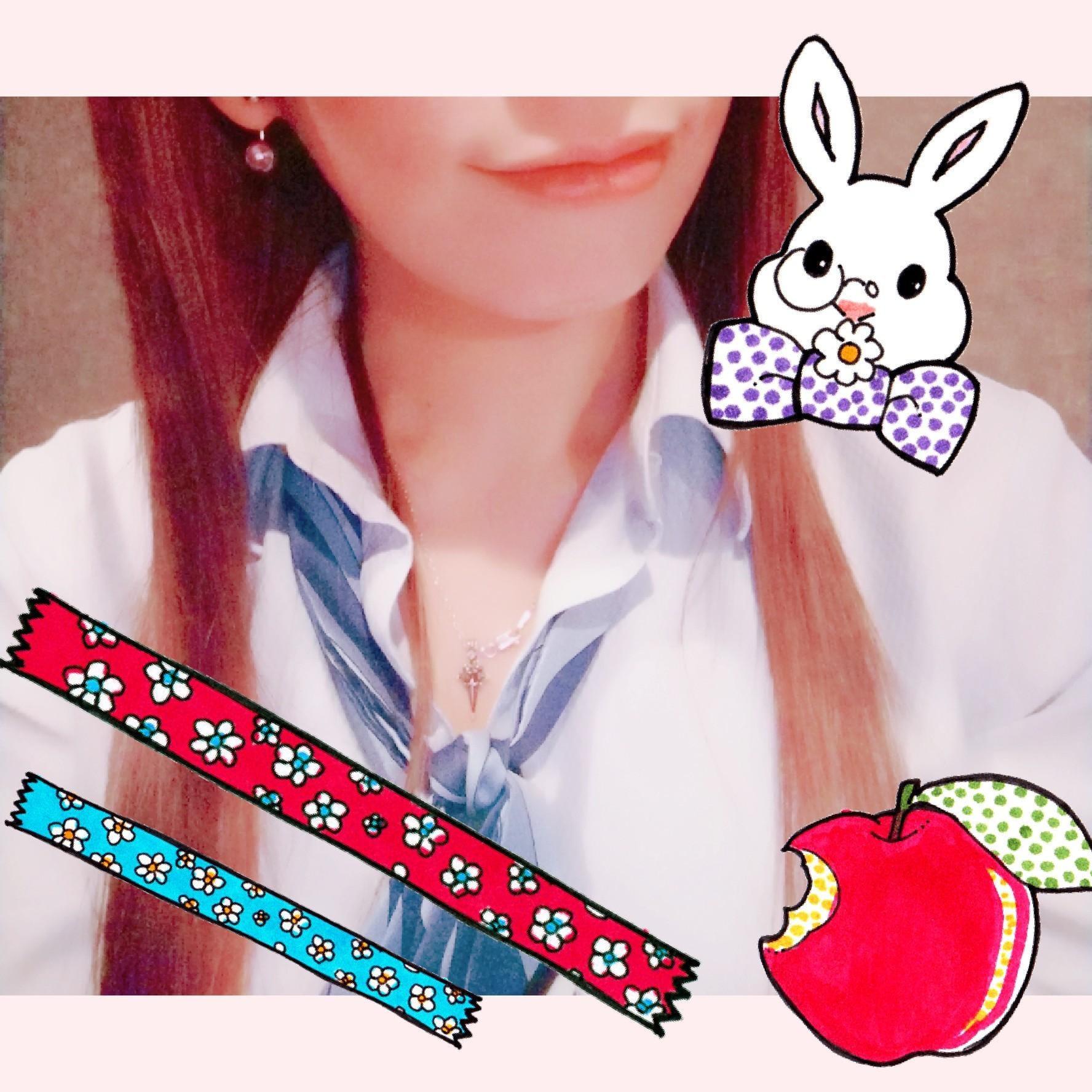 「☆日曜日☆」12/09(12/09) 05:34 | 夜NO2 ゆうの写メ・風俗動画