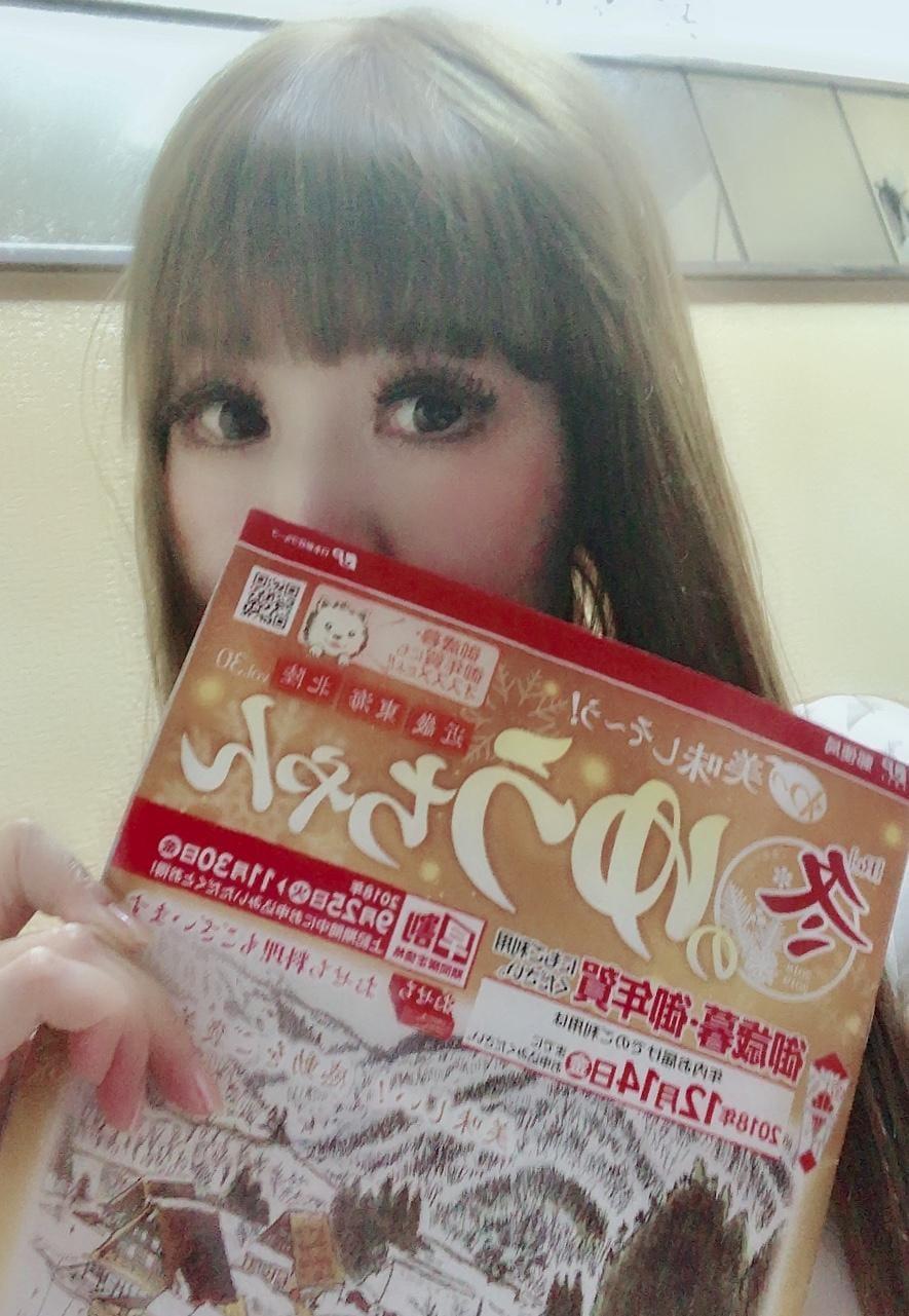 「気合い」12/09(12/09) 09:20 | ゆうの写メ・風俗動画