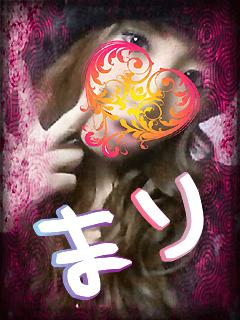 「こんにちわヾ(´。••。`)ノ」12/09(12/09) 10:27 | マリの写メ・風俗動画