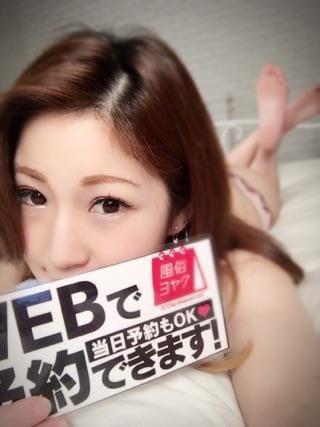 「(^^)」12/09(12/09) 11:13   あやの写メ・風俗動画