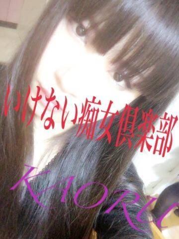 「お詫び[自撮りしてみました]:フォトギャラリー」12/09(12/09) 11:57 | カオルの写メ・風俗動画