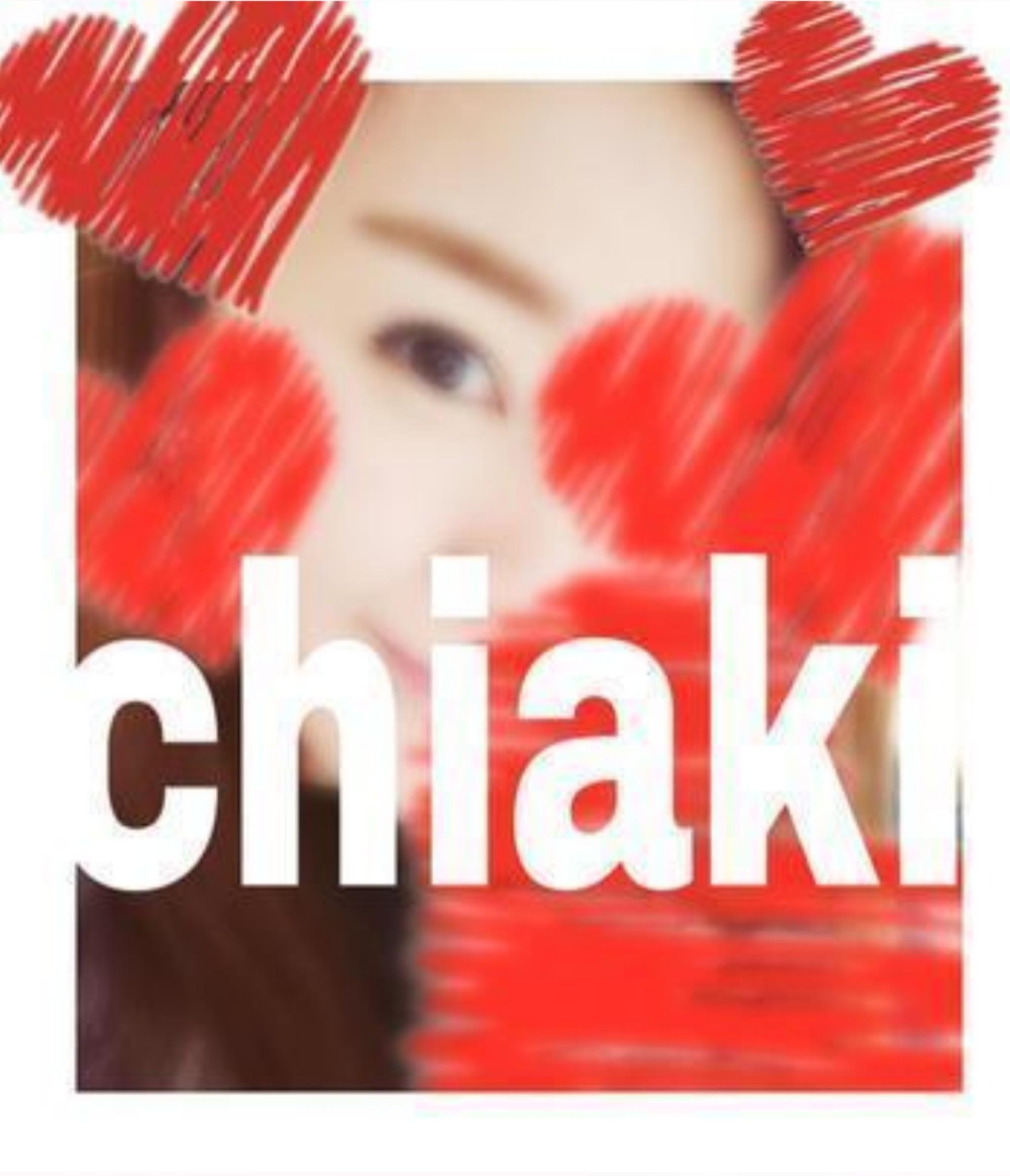 「出勤ー♪」12/09(12/09) 12:14 | ちあきの写メ・風俗動画