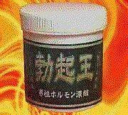 「」12/09(12/09) 13:31   ユキの写メ・風俗動画