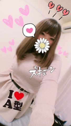 「☆熱しやすく冷めやすい」12/09(12/09) 13:41 | ののかの写メ・風俗動画