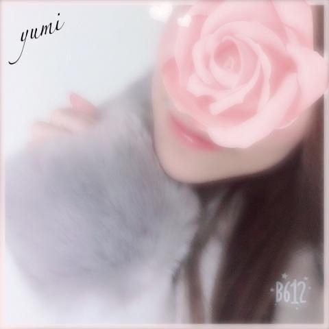 「本日出勤*」12/09(12/09) 14:24 | 結未(ゆみ)の写メ・風俗動画