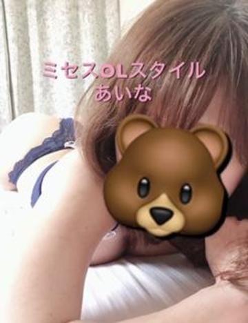 「ありがとうございました♡」12/09(12/09) 17:04 | あいなの写メ・風俗動画