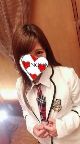 「お久しぶりです」12/09(12/09) 17:32 | ゆのは☆業界未経験美女到来の写メ・風俗動画