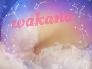 「セザールの年下くん?」12/09(12/09) 17:44   わかなの写メ・風俗動画