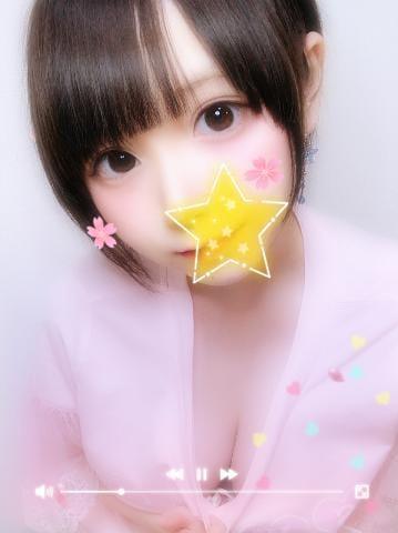 「先日のお礼」12/09(12/09) 19:00 | アリスの写メ・風俗動画