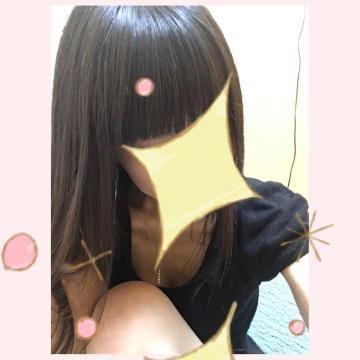 「こんにちわ」12/09(12/09) 19:07 | みかささんの写メ・風俗動画