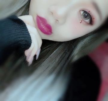 「こんばんは?」12/09(12/09) 19:23 | じゅりの写メ・風俗動画