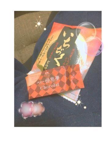「ありがとうございました!」12/09(12/09) 19:34 | あんあんの写メ・風俗動画