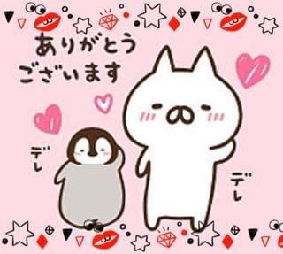 「今日も1日(???)!」12/09(12/09) 19:44 | キララの写メ・風俗動画