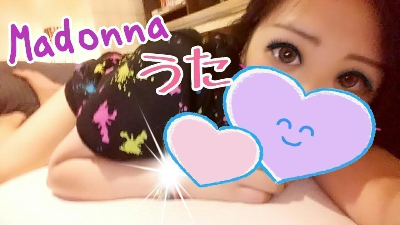 「出勤しますよー( ?????? )」12/09(12/09) 19:50 | ウタの写メ・風俗動画